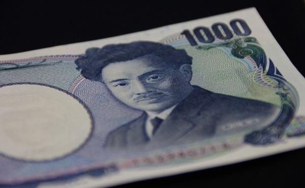 千円札、来年3月発行分から記号と番号の色を紺色に変更・・・現在のお札は引き続き使用可能