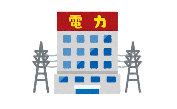 【電力使用率】寒さで厳しく…東北電力99% 九州・北陸98% 北海道97% 関電・中国・中部・四国95% 1月8日7-9時