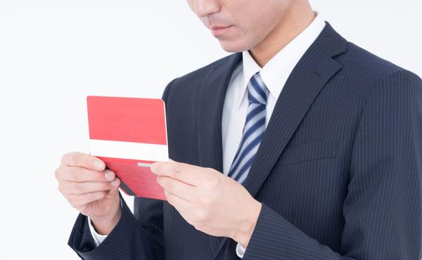 毎日五万円が勝手に口座に入ってくる辛さわかるか?
