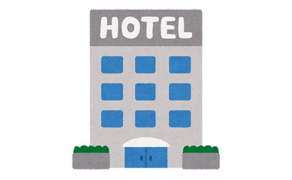 【朗報】アパホテル、どこでも2500円で泊まれる