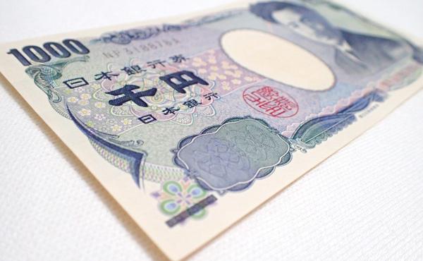 一日1000円ちょっとで出来る贅沢って何かない?