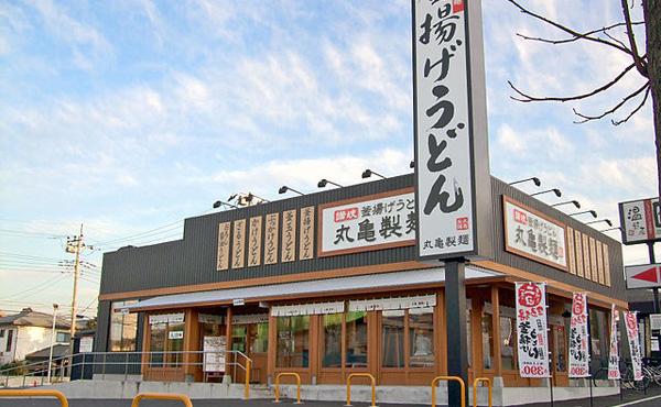 丸亀製麺、千円飲み放題が前代未聞のコスパで店内が異常な光景!