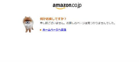 ah_amazon1