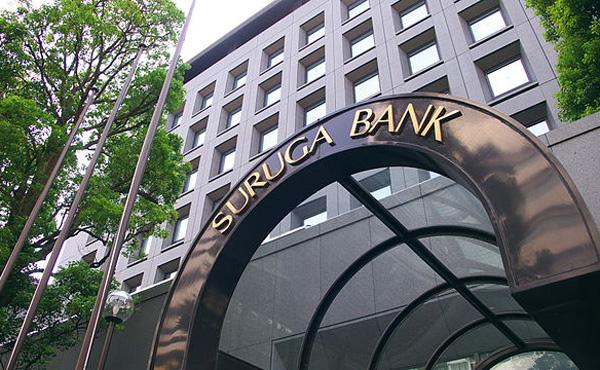 スルガ銀行に業務一部停止命令。来年4月まで6ヶ月間。金融庁