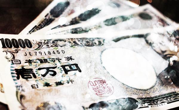 「1万円札を廃止すべきだ」米教授 「資金洗浄や脱税を蔓延させるほか、タンス預金を助長する」