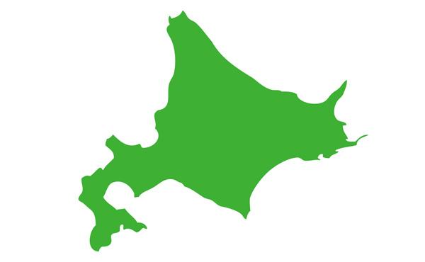 北海道支援 宿泊補助最大1泊あたり2万円