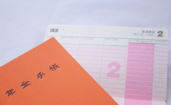 厚生年金って毎月3万円づつ40年納めたらいくら貰えるの?