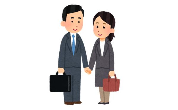 調査結果「ぶっちゃけ正社員で稼いでる女性の方がちゃんと結婚してるぞ」