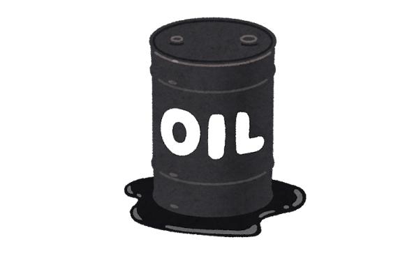 石油のこと詳しいけど質問ある?