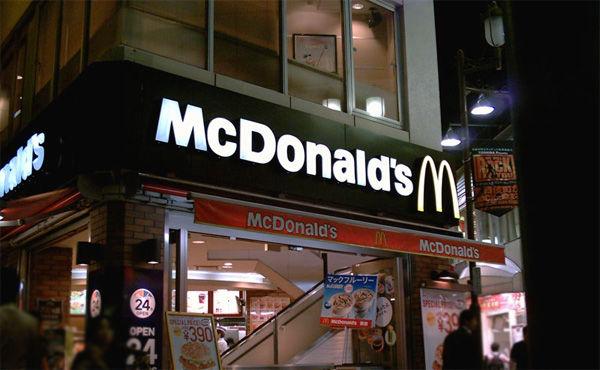 マクドナルド食べ放題700円がネットで大注目「食べ放題は公式ではないが店舗が独自展開可能」