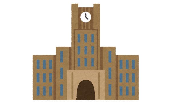 東京大学が「大学債」発行へ 国立大で初 200億円を調達