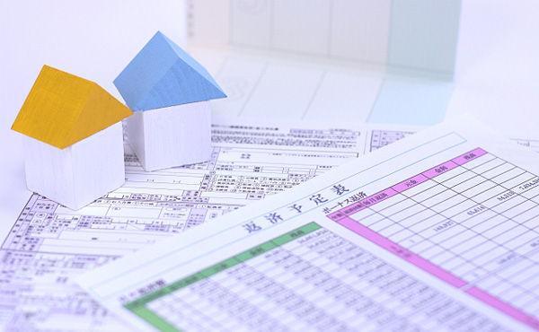 家買え、直ぐに家買え! 10年固定型の住宅ローン金利が過去最低だぞ