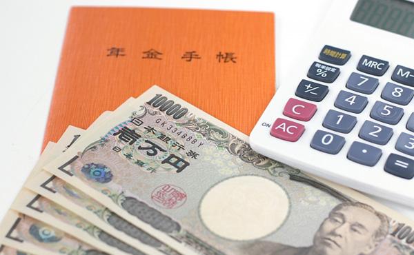 年金、毎月6万円で暮らしていけないだろ!
