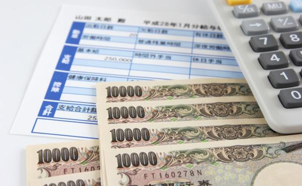 年収180万円程度の日本人が「激増」する未来。2020年代には世界で格差の拡大が加速する