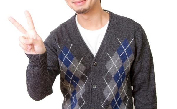 俺くん、今年の株利益20万円の模様
