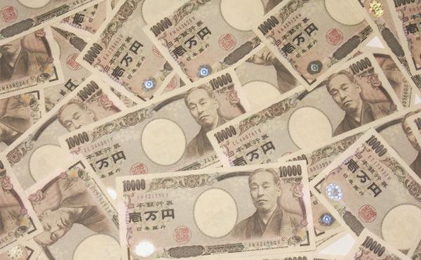 日銀・黒田総裁「バズーカと呼ぶかはともかく、追加緩和いつでもできる」