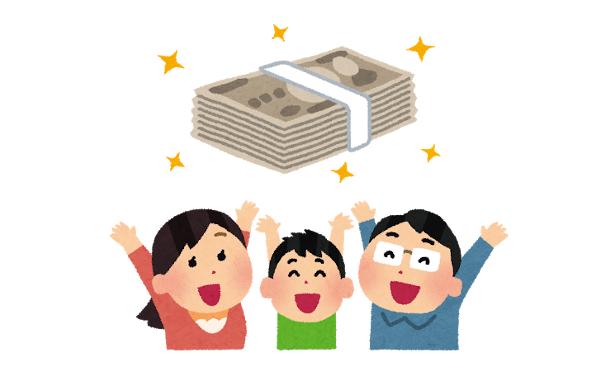 国民「現金給付楽しみ」飲食、宿泊産業「貯金するから現金はダメ」日本政府「現金給付はやめて、商品券にしようかなwww」