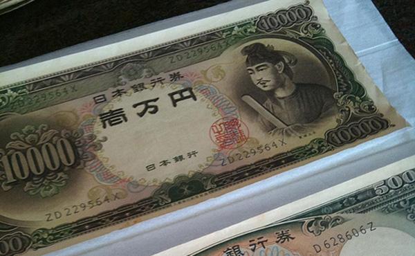 【画像】古い紙幣が沢山出てきたんやがこれ価値ある?