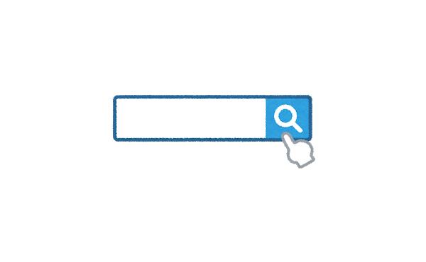【悲報】ヤフーさん、今年から「3.11」を「検索した回数」ではなく「検索した人数」につき寄付に変更