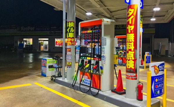 【画像】20年前のガソリンの値段がヤバすぎる