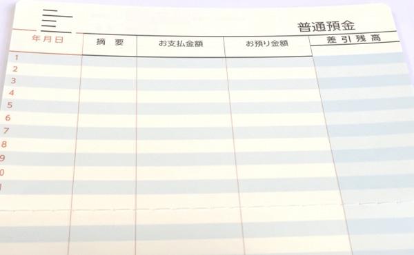 【悲報】40代の貯金ゼロ率35%wwww