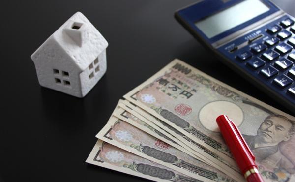 大手銀行 住宅ローン金利引き上げ