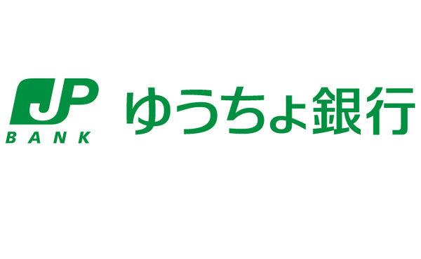 「ゆうちょ銀行 株」の画像検索結果