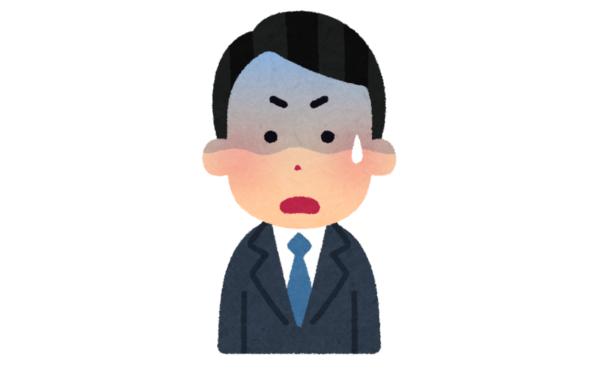 【悲報】わい中間管理職、部下の残業が止められず上から詰められる
