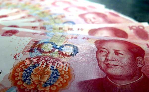 ゴールドマンサックス「世界の外貨準備シェア、元が増えドルと円が減少する」