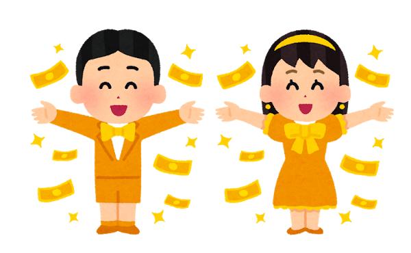 親が大金持ちで一生働かなくていい人生ってどう思う?