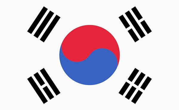 韓国「通貨スワップ無くても困らない 日本がどうしてもというなら考えても良い」