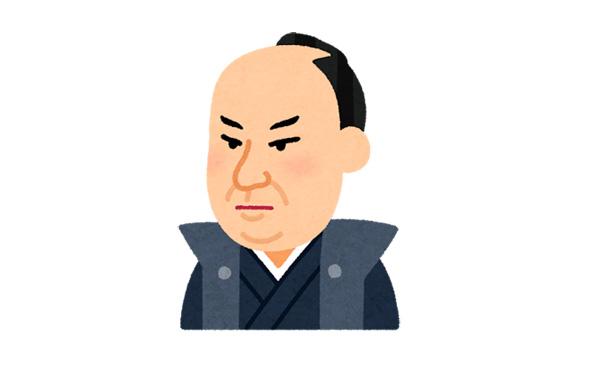 江戸時代にタイムスリップして藩経営したい