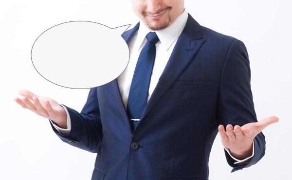 「出世する男性」が絶対に言わない5つのフレーズ