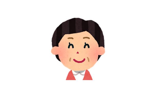 マッマが10万円の申請失敗しやがった