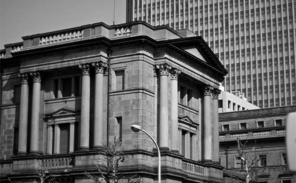 「日銀は死んだ」 デフレ脱却と株式の買い支えと何の関係があるのか?