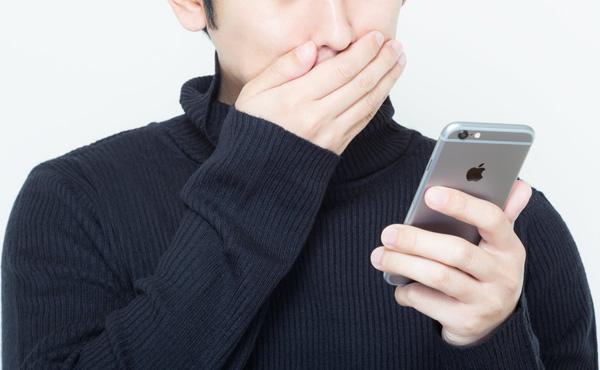 携帯料金が初めて月平均で1万円超える 総務省調査 安倍首相の値下げ要請が逆効果に