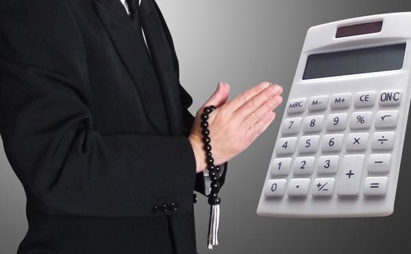 彡(゚)(゚)で学ぶ相続税