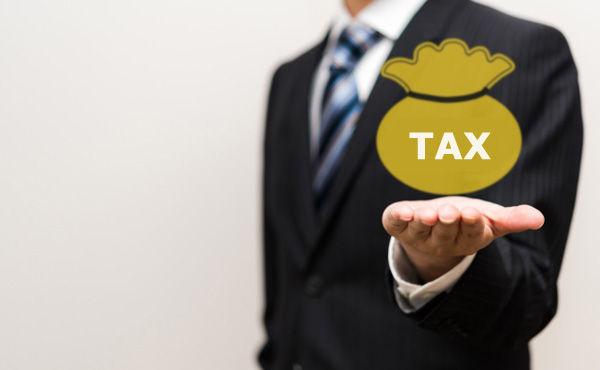 もっと税制とかはシンプルにならないかな…