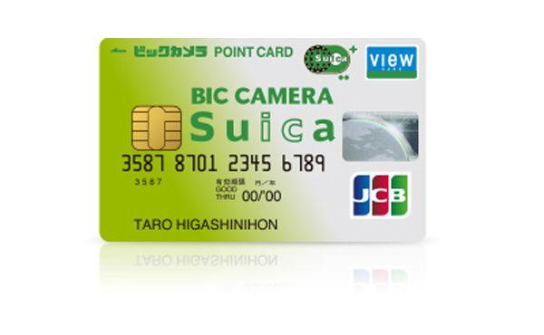 電子マネー搭載型のクレジットカードって何なの?