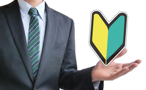 新入社員が勤務先の株を買い占めたらどうなるの?