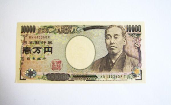 月に光熱費一万円って足りない?