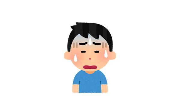 【悲報】ワイフリーター、家賃5.5万を払うのがキツくて泣く