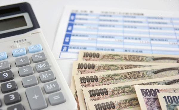 手取り15万円ってどうよ?