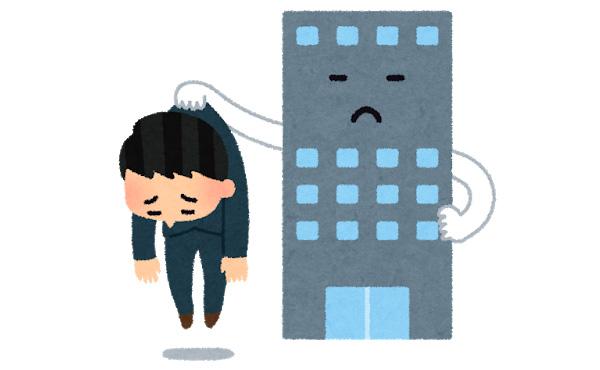 【リーマン悲報】「態度が悪いから即日解雇」会社から突然の命令、出社はやめるべき? 無理に出社にこだわると「現場が混乱」