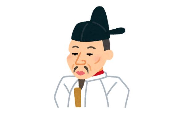 豊臣秀吉って天下統一したのに何で鎌倉幕府や室町幕府や江戸幕府みたいに幕府作らなかったん?