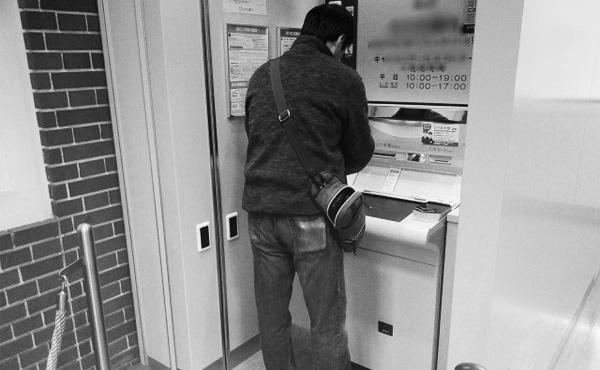 【悲報】ワイ、ATMにおろしたお金をそのまま忘れる