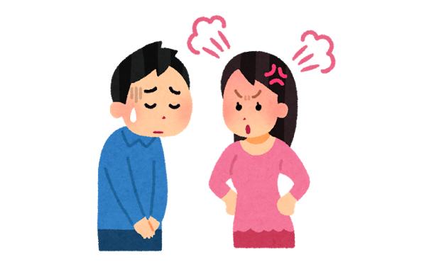 嫁「株はギャンブルだから辞めろ!辞めないと離婚する!」ぼく「……」