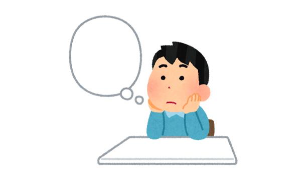 手取り20万円だけど、家賃4万円のところで良いか?