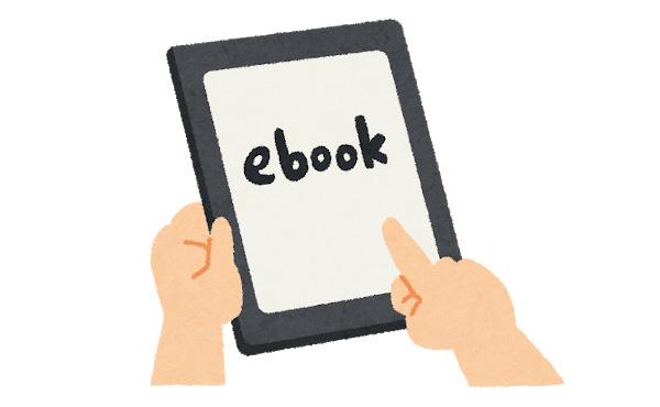 本を捨てて全て電子書籍で買うようにしたワイの感想がこちら