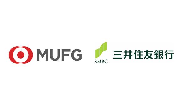 三菱UFJ・三井住友銀、相互にATM無料化